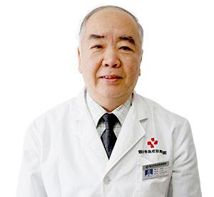 中西医结合专家